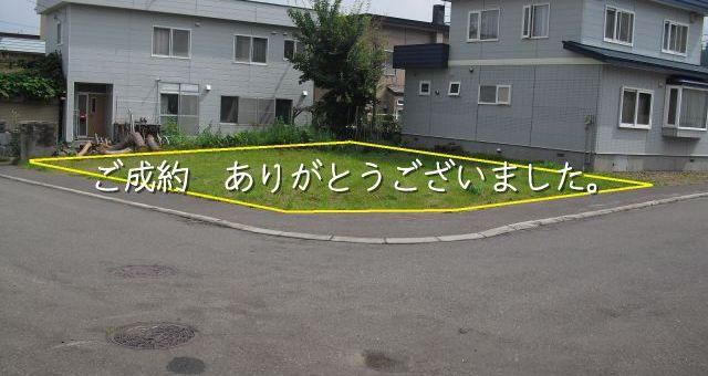 福井一丁目 売土地 ご成約ありがとうございました。