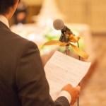 結婚式披露宴スピーチ