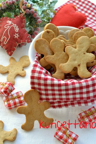 ricetta, ricette, gingerbread men, omini pandizenzero, zenzero, cannella, biscotti, natale, spezie, miele, panna