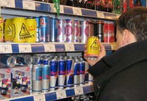 Napoje energetyczne są mylnie traktowane jako orzeźwiające Fot. Marian Paluszkiewicz