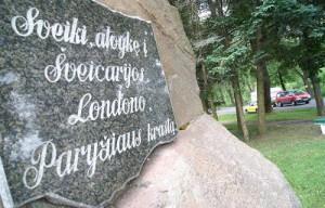 Rejon janowski promuje się jako kraj Szwajcarii, Londynu i Paryżu — miejscowości w okolicach Janowa. Fot. Marian Paluszkiewicz