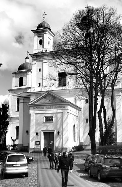 Stosunki wyznaniowe i narodowościowe w Wilnie XVI-XVII wiekach