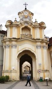 Brama Bazylianów Fot. Marian Paluszkiewicz