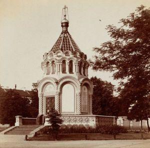 Kapliczka Aleksandra Newskiego przy prospekcie Gieorgijewskim (obecnie Gedimino) w Wilnie
