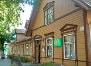 Widok starej apteki przy ulicy Vytautasa 33 Fot. archiwum