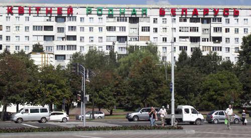 """Kwestia wyboru Białorusinów między Wschodem a Zachodem była jednym z tematów III Kongresu Badaczy Białorusi """"Wymiar Północny""""Fot. Stanisław Tarasiewicz"""