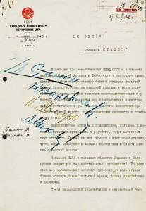Notatka szefa NKWD Ławrentja Berii do Józefa Stalina z propozycją wymordowania polskich jeńców z marca 1940 roku z podpisami: Stalina, Woroszyłowa, Mołotowa i Mikojana Źródło: IPN
