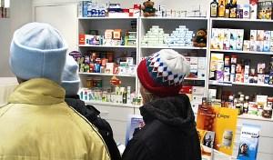Reklama leków ma być ograniczona — każda apteka będzie miała prawo stosować zniżki, ale nie będzie mogła tego reklamować    Fot. Marian Paluszkiewicz