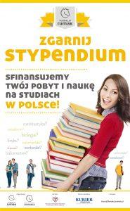 reklama-rumak_stypendium_banner16