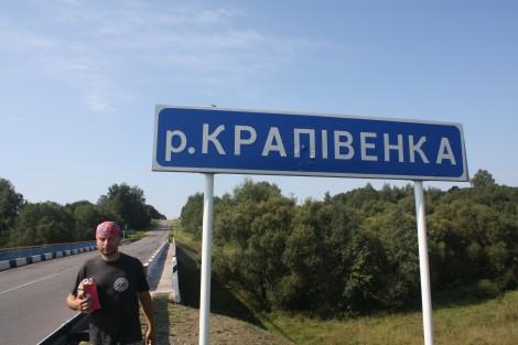 """""""Za Orszą cztery mile, gdzie Kropiwna płynie, Stanęli, gdzie Moskiewskim pogromem włość słynie"""" Fot. Waldemar Szełkowski"""