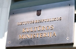 Ministerstwo Kultury zmniejszyło zainteresowanie sprawami mniejszości Fot. Marian Paluszkiewicz