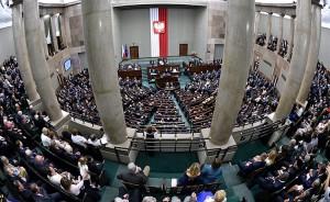 6 sierpnia odbyło się zaprzysiężenie Andrzeja Dudy Fot. EPA-ELTA