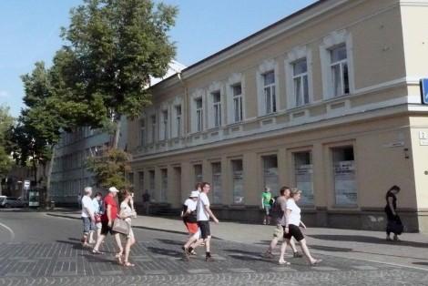 Fragment ulicy Barbary Radziwiłłówny Fot. Justyna Giedrojć