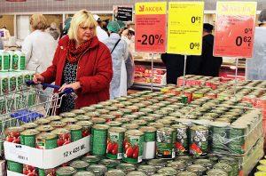 Ludzie narzekają, że po wprowadzeniu euro wzrosły ceny Fot. Marian Paluszkiewicz