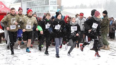 Około 200 uczestników pokonało dwa dystanse — 1963 m i 5 km Fot. Marian Paluszkiewicz