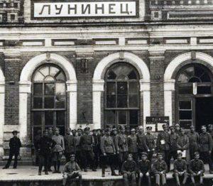 Stary dworzec kolejowy w Łunińcu był bardziej okazały Fot. Waldemar Szełkowski