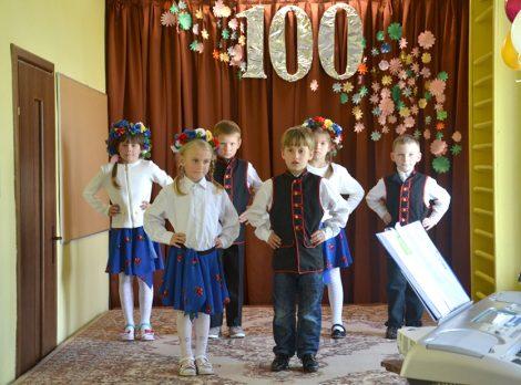 Uroczystą akademię uświetnił program artystyczny oraz występy uczniów