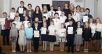 XXIII Międzynarodowy Festiwal Dzieci i Młodzieży Muzycznie Uzdolnionych im. St. Moniuszki