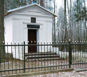 Przydrożna kapliczka w Pryciunach Fot. S. Rita Gvazdaitytė
