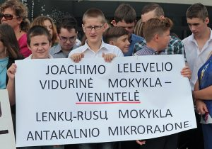 Napięta sytuacja pozostaje wokół wileńskiej Szkoły Średniej im. Joachima Lelewela Fot. Marian Paluszkiewicz