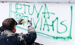 Fot.Marian Paluszkiewicz © 2011