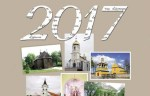 Kalendarz na Nowy Rok zapozna z domami modlitwy różnych wyznań