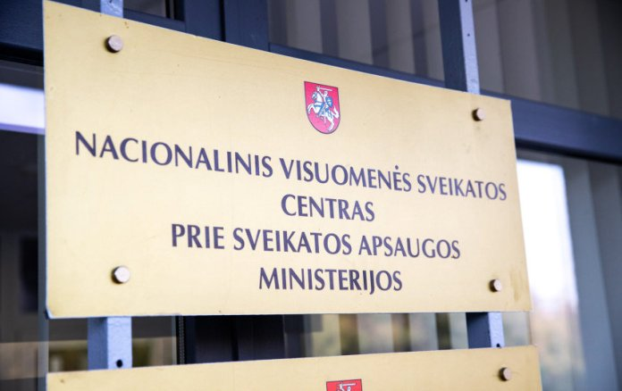 Narodowe Centrum Ochrony Zdrowia przy Ministerstwie Ochrony Zdrowia