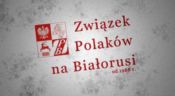 Ponad siedem godzin rewizji w siedzibie Związku Polaków na Białorusi