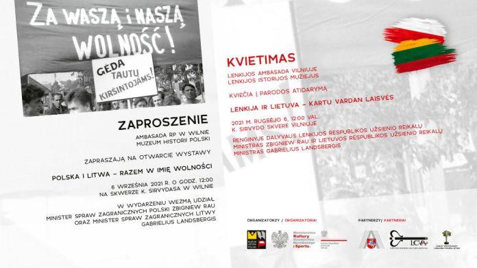 """Wystawa """"Polska i Litwa – razem w imię wolności"""" w Wilnie. Uroczyste otwarcie 6 września"""