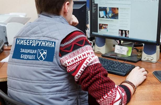Киберпатруль засел в Смидовичском районе. Активисты сотрудничают с Роскомнадзором. А у нас задёргался глаз…