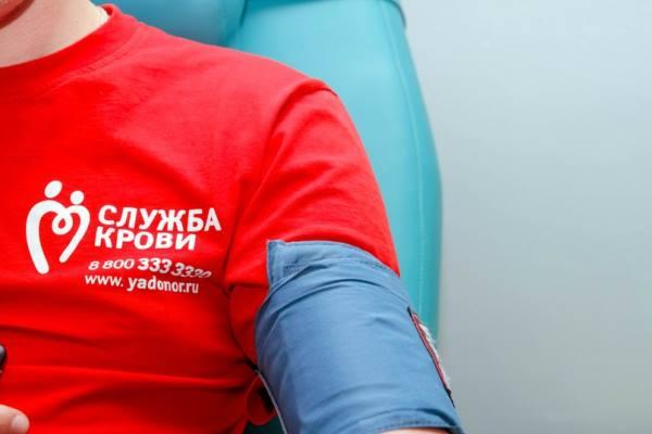 Поделитесь кровью. В Биробиджане пройдёт предновогодняя донорская акция