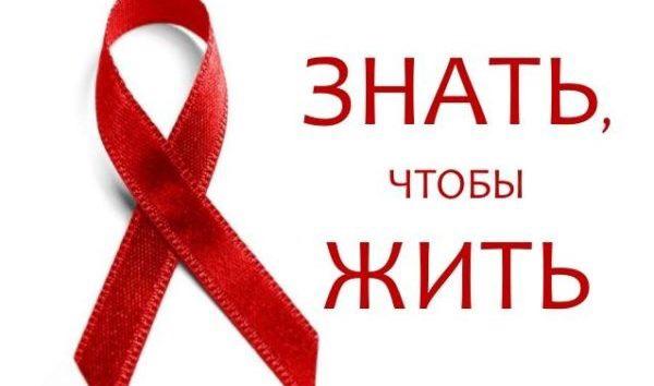 Рост числа заболевших ВИЧ в ЕАО не обеспокоил население