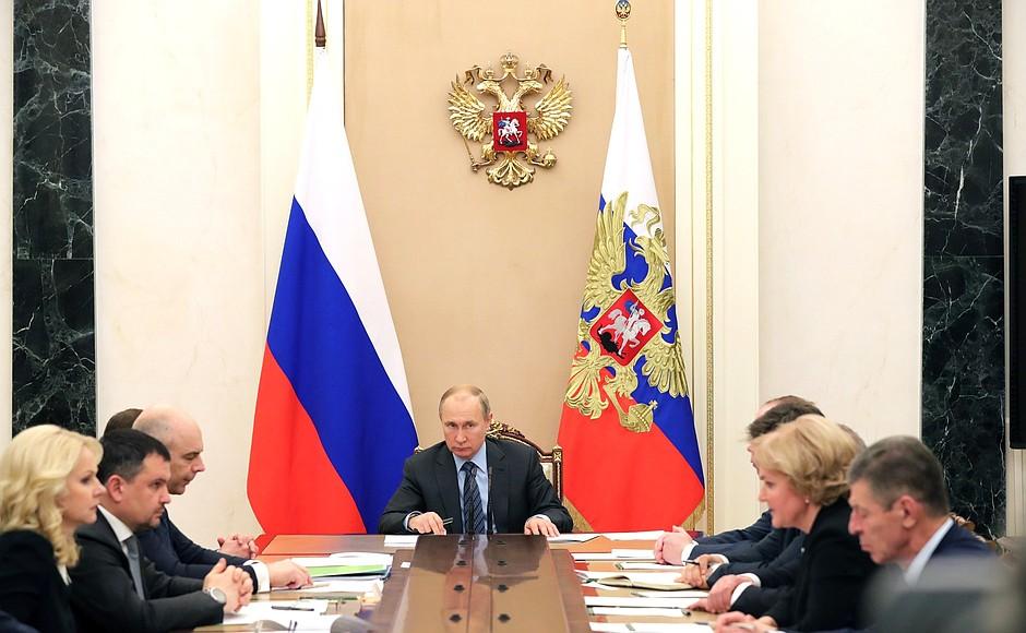 «И биться сердце перестало»: Путину доложили о двукратном превышении эпидпорога в ЕАО