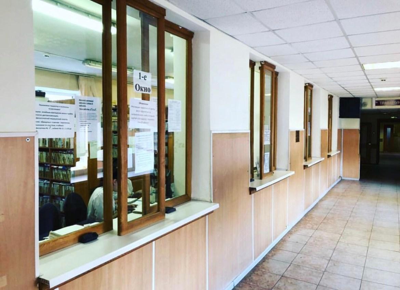 Областная поликлиника тестирует call-центр