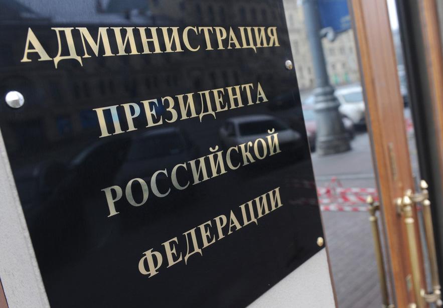«Ведомости» опубликовала список российских губернаторов, которых в ближайшее время могут отправить в отставку