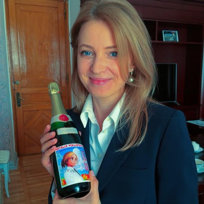 Наталья Поклонская запускает собственный бренд. Он будет называться «Няш-Мяш»…