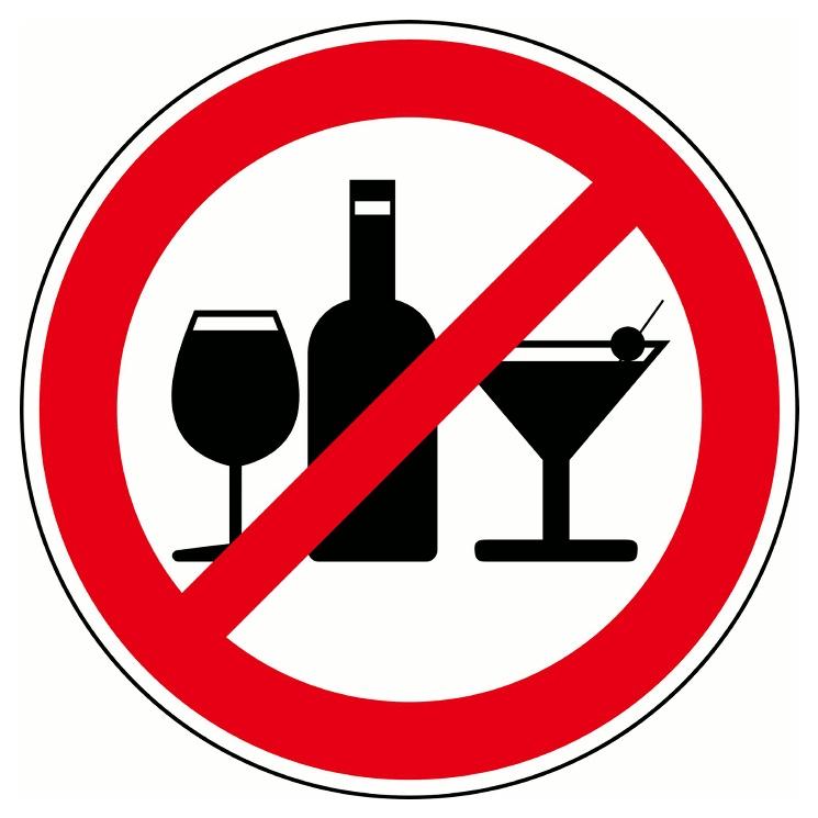 Алкоголь в ЕАО запретили покупать на следующие сутки после Дня знаний, если он выпадает на воскресенье