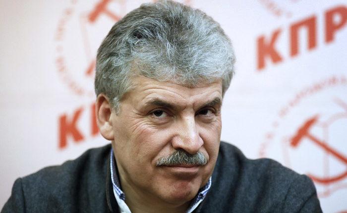 РБК: Экс-кандидат в президенты Павел Грудинин может стать депутатом Госдумы от КПРФ