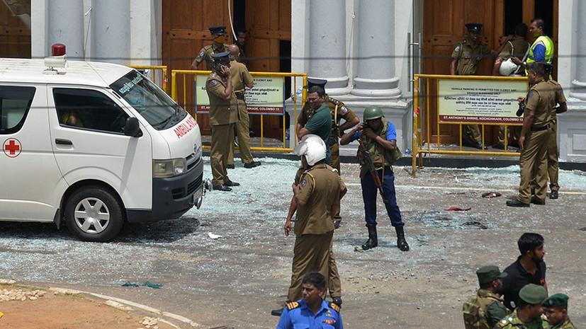 Столица и несколько городов  Шри-Ланки атакованы. В церквях и отелях прогремели взрывы. Их уже было восемь