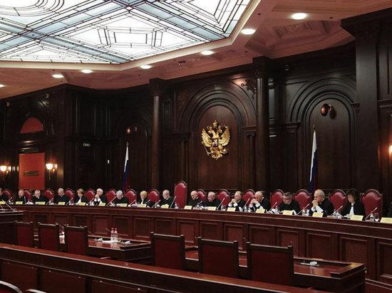 Конституционный Суд России: повышение пенсионного возраста законно