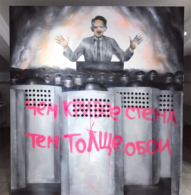 Стрит-арт в маленьком городе: Илья Мерзляков об уличном искусстве, скуке биробиджанцев и своём смелом арт-объекте для хабаровской «Артсерватории»