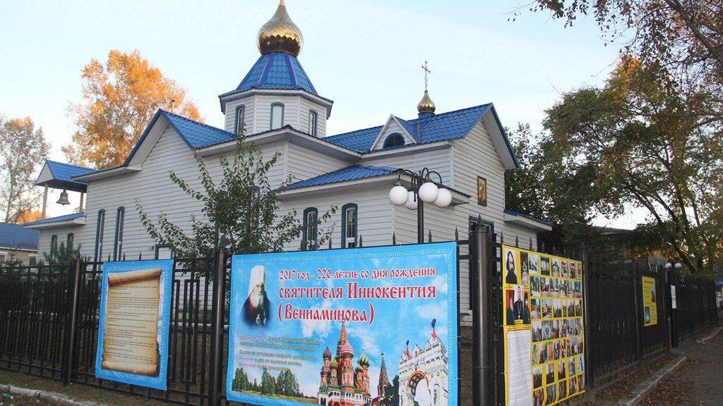 Православный приход в Амурзете накопил 400 тысяч рублей долгов за отопление