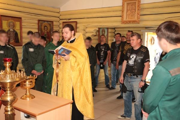 Находящийся под следствием Евгений Коростелёв и байкеры отметили Крещение Руси с воспитанниками колонии