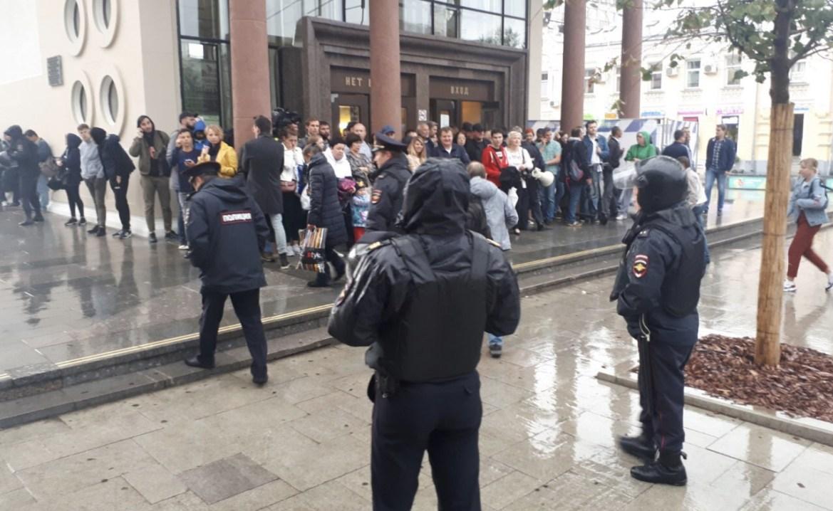 В Москве прошла несогласованная акция