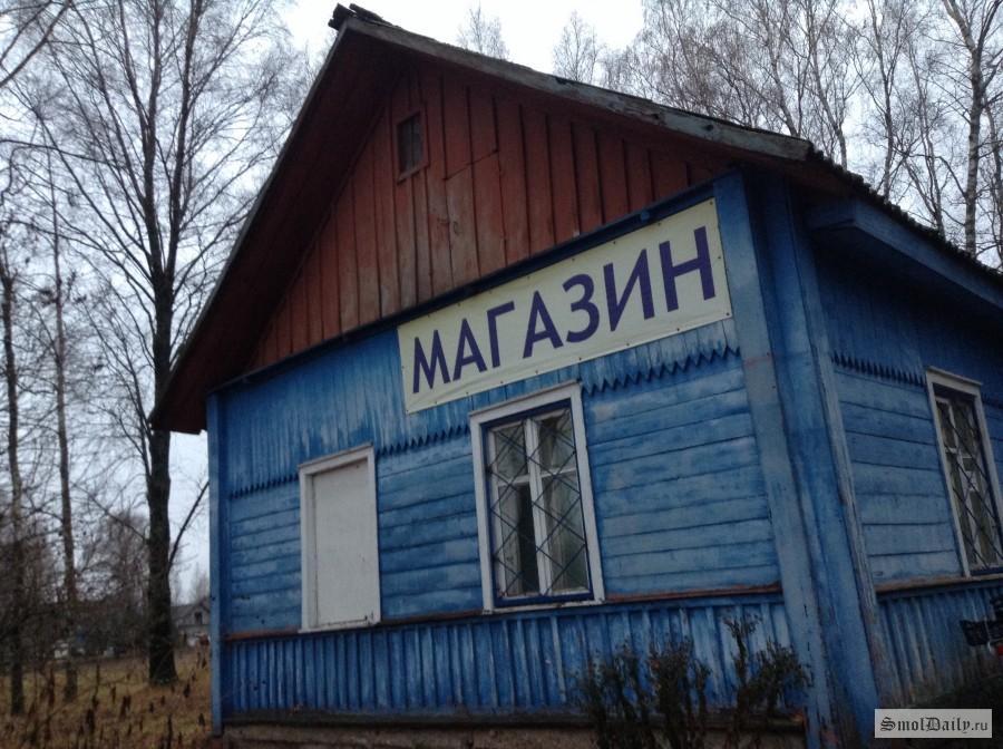 Из магазина в Камышовке Смидовичского района ЕАО вор дерзко вынес холодильник, стеллажи и даже дверь!