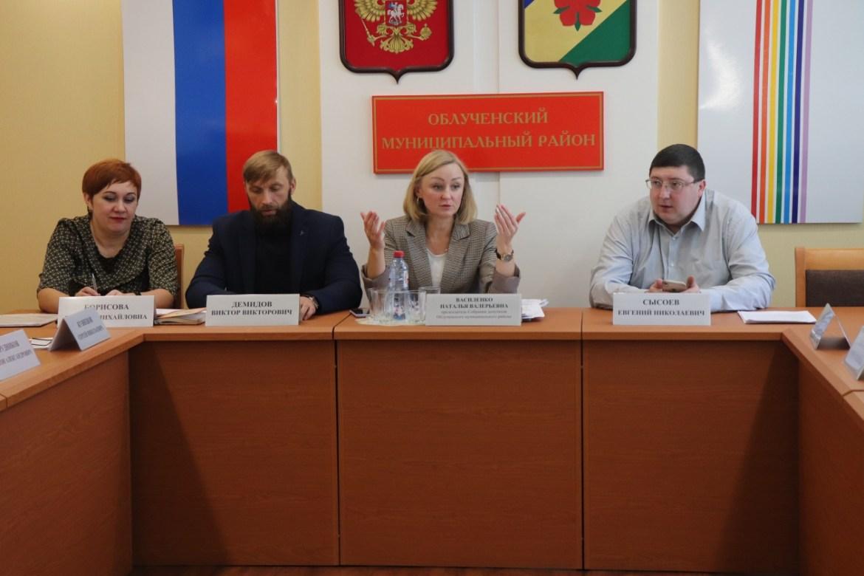 Та-дам! Собрание депутатов Облученского района одобрило повышение окладов муниципальным служащим