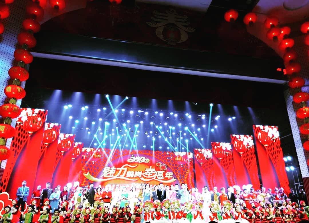 Ансамбль «Алиса» из ЕАО выступил в китайском Хэгане на новогоднем концерте