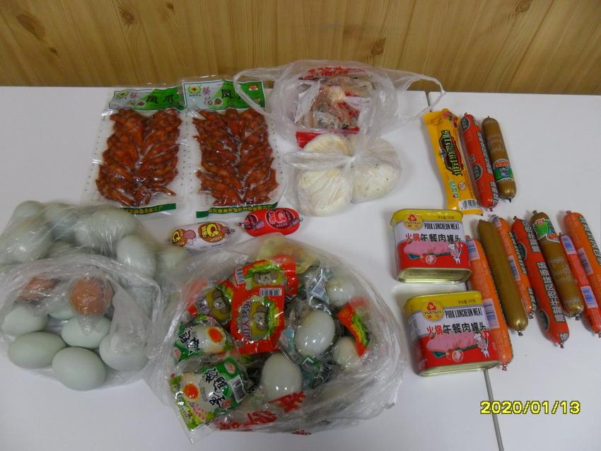 За яйца «прижали» туристов из КНР в пункте пропуска «Нижнеленинское»