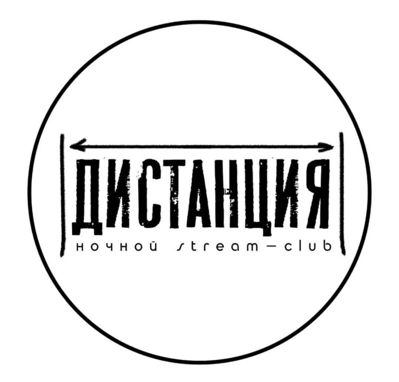 Благовещенская «Дистанция» проводит онлайн party для Дальнего Востока. Надеваем лучшие танцевальные тапочки и жгём из самоизоляции💃🏼🕺🏻