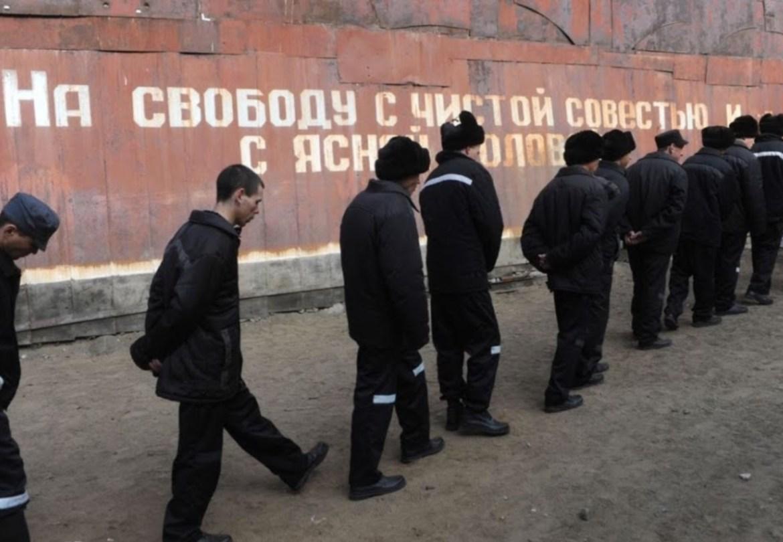 В УФСИН России по ЕАО началась подготовка к голосованию по поправкам к Конституции